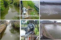 水產養殖增氧風機