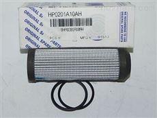 HP0201A10AH翡翠液压油过滤器滤芯