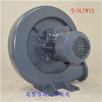 CX-125 2.2KW鼓风吹料风机