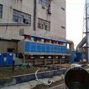 JQ-CO-DZ工业废气催化燃烧