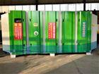 淄博工业VOCs有机废气处理设备生产厂家