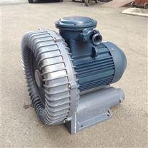 燃气曝气防爆风机 管道运输防爆高压气泵