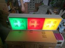 民防工程专用人防三色灯(隔绝清洁虑毒)