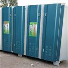 淄博废气处理设备