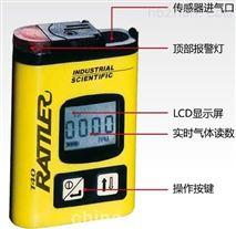 鋼廠用英思科T40便攜式一氧化碳氣體檢測儀