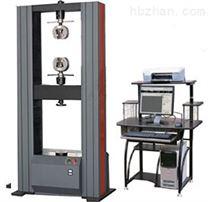 微機控製保溫材料試驗機
