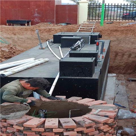 WSZ-A-2.5m3/h一体化生活污水处理装置