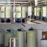 云南小型软水处理设备,昆明软化水装置