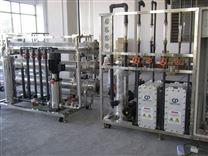 混合床阴阳离子交换制水设备