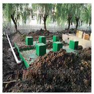 DMS化工厂污水一体化处理设备