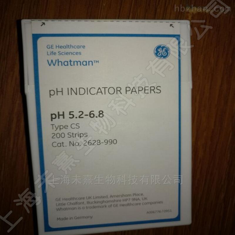 沃特曼CS型条状PH试纸 PH5.2-6.8
