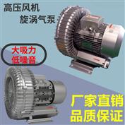 rb-61d-2干燥设备专用高压鼓风机