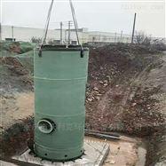 WLK200重庆万州地埋式一体化玻璃钢预制泵站厂家