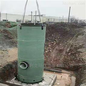 重庆秀山地埋式一体化玻璃钢预制泵站沃利克
