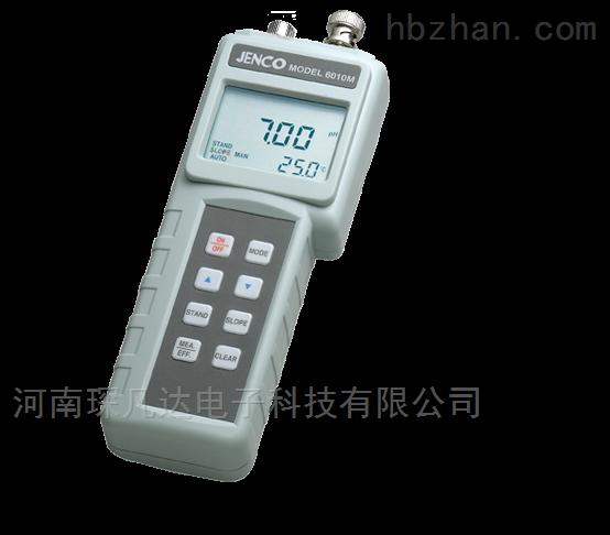 便携手持式溶解氧测量仪