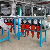 高xiaozhong质除砂器厂家
