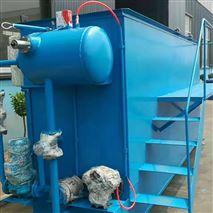天津溶气气浮机设备生产厂家高效价廉