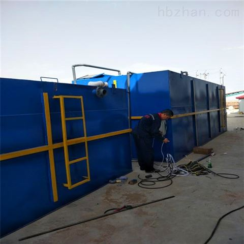 3m3/h生活污水处理一体化装置