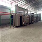 喷粉喷塑固化回收设备