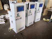 安徽医院污水消毒设备二氧化氯发生器