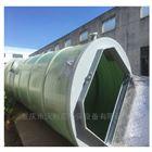 贵州玻璃钢一体化预制泵站价格