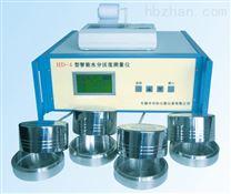 HD-6果蔬水分活度测量仪