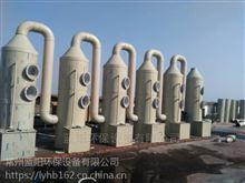 可定制化肥厂氨氮废气处理