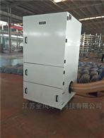 MCJC-2200厂家直销2.2KW脉冲除尘器