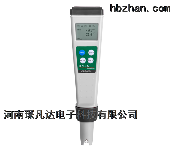 精准的ORP/温度口袋型检测笔VisionPlus