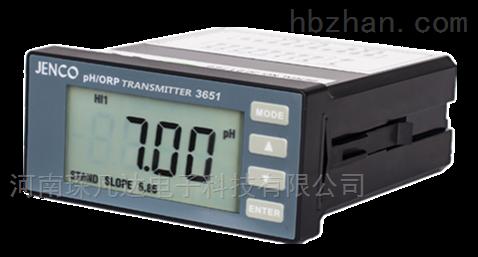 在线测量pH/ORP/温度分析仪