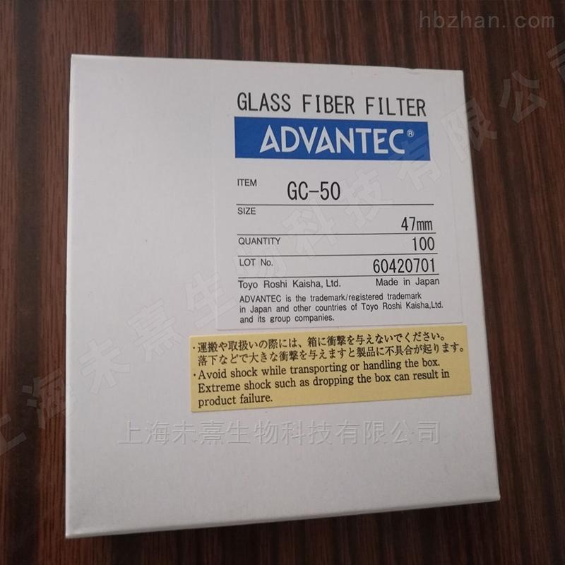 日本Advantec直径47mm玻璃纤维滤纸