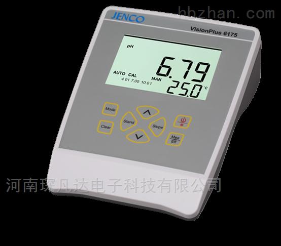 工厂企业化验室教学实验室6174台式pH测定仪