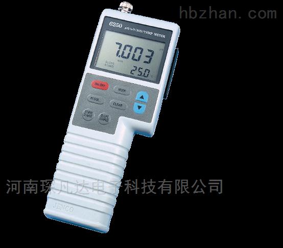 实验室及便携二合一pH/mV测定仪