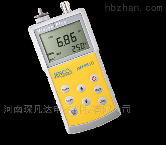 便携式pH/mV/temp检测分析仪三合一防水电极