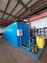 MBR达标水质一体化污水处理设备厂家