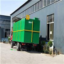 蘇州市地埋式一體化污水處理設備