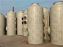 有機廢氣處理淨化塔