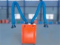 襄阳加长臂3米移动式二保焊焊烟除尘器
