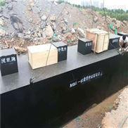 25t/d地埋式一體化汙水處理裝置