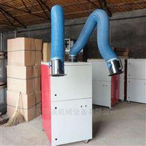 车间粉尘净化设备 移动焊烟净化器