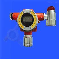 氟化氫氣體報警器