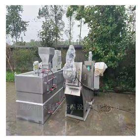 重庆九龙坡三箱一体化全自动加药装置供应商