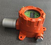 船舶用固定式24V一氧化碳氣體檢測儀