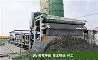 河南河道清淤处理设备