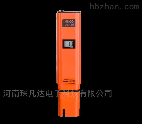 电导率测试笔测定仪口袋型