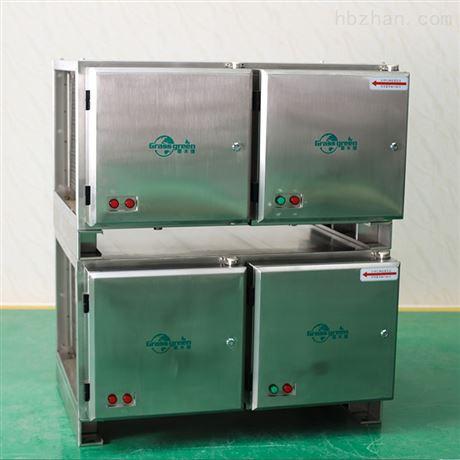 静电式油雾分离器