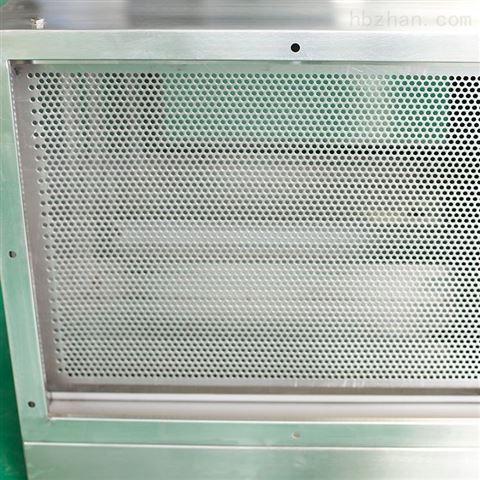 单机油雾净化器