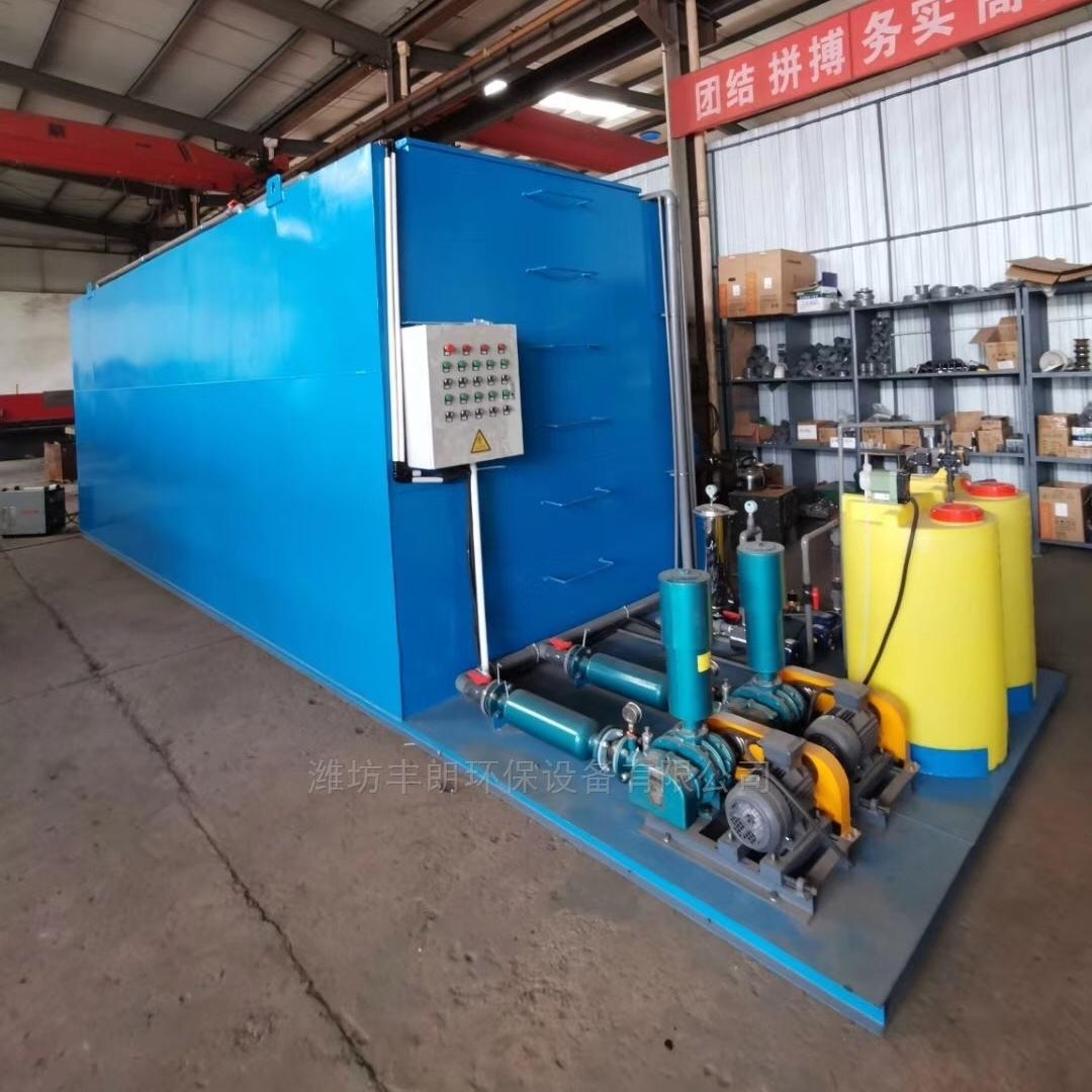近零排放MBR膜生物反应器处理医院污水设备