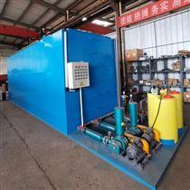 FL-AO-7一体化污水处理设备生产厂家各单元用途解析