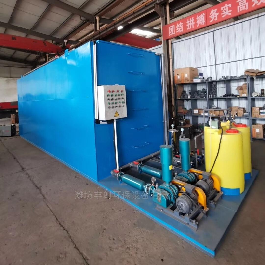 调节曝气水解酸化生化处理一体污水处理设备